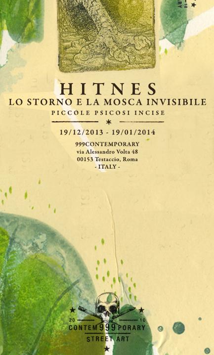 Hitnes-Vertical-Banner
